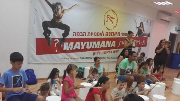 מסע לגילוי עצמי בשילוב ריקוד  ותנועה  – מיומנה לילדים