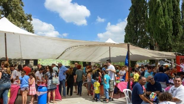 פורסם לראשונה: מועצה אזורית גזר תקיים הפנינג משפחות  במסגרת פסטיבל 'חוויה בכרם 2'