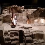 הגן הארכיאולוגי ירושלים