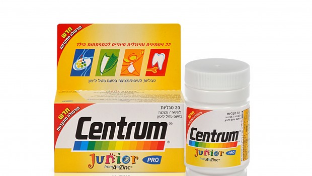 צנטרום ג'וניור – מולטיויטמין מותאם לילדים  מכיל 22 ויטמינים ומינרלים