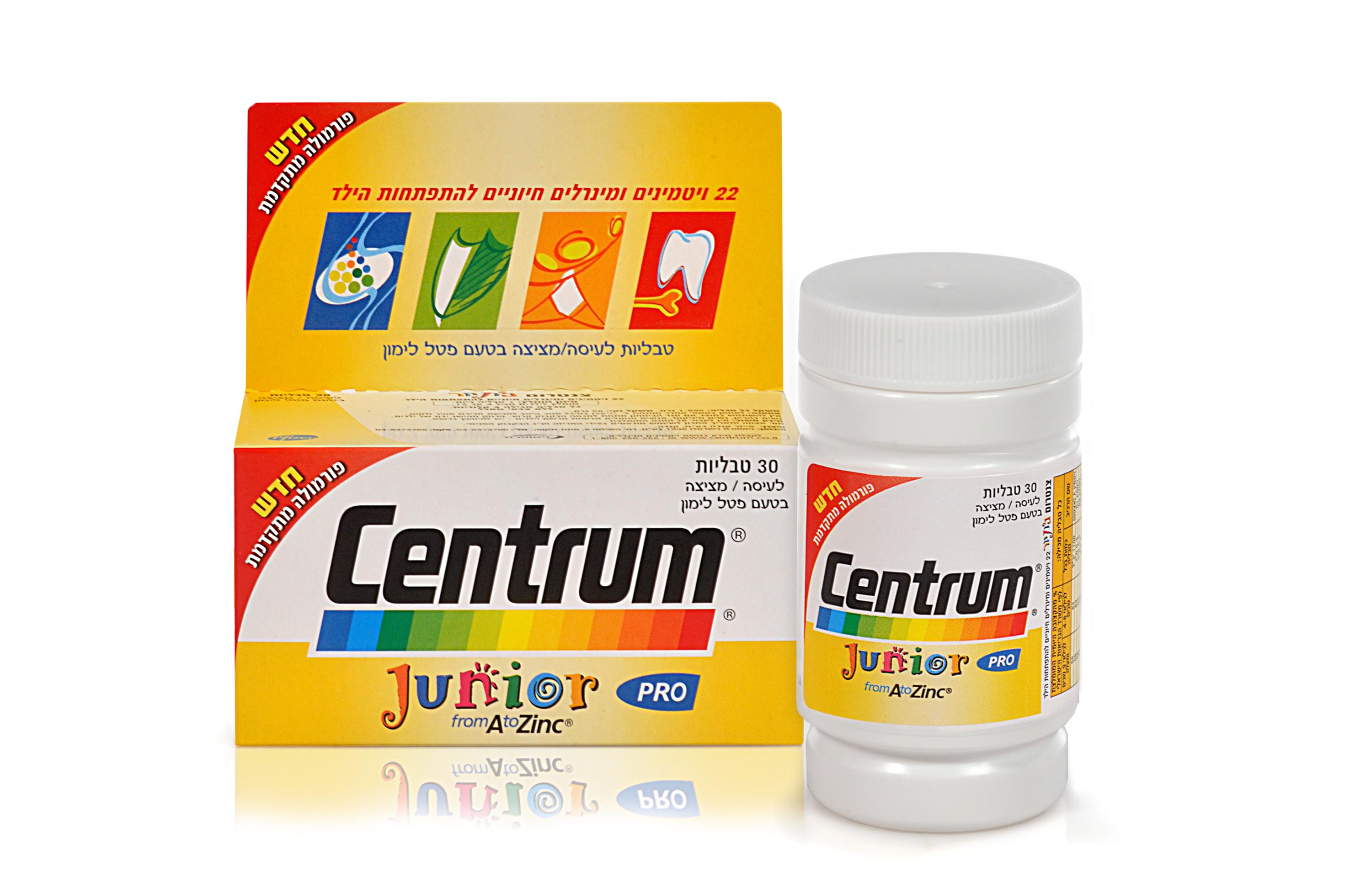 עדכני צנטרום ג'וניור - מולטיויטמין מותאם לילדים מכיל 22 ויטמינים MG-16