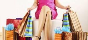 קניות מחול בזוול