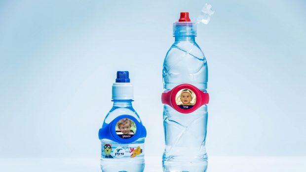 באבוקי – לחבק את הילד  ואת הבקבוק