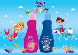הוואי - סבון רחצה חדש לילדים