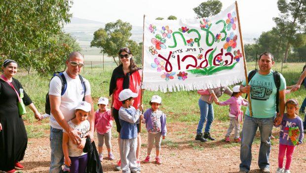 עשרות אלפים צפויים להשתתף השנה בצעדת הגלבוע הבינלאומית המסורתית,    שתתקיים בשישי ושבת 24-25.3