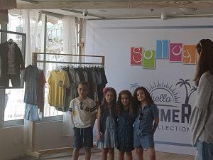 רשת סולוג משיקה: ילדים לובשים גדולים