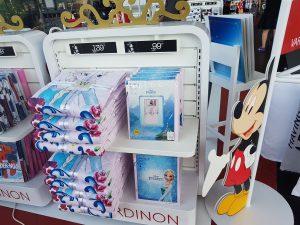 ורדינון  מגשימה  פנטזיה - חפשו את הכרכרה - חנויות הפופ אפ של ורדינון ודיסני