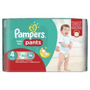 פמפרס מציגים–חיתולי פרימיום המכנסונים הפופולריים בטכנולוגיה משופרת
