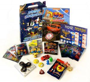 חברת דואר ישראל מציעה מתנה  לחנוכה – מארזי הפתעה שילדים אוהבים