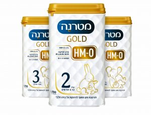 מהשבוע על המדפים בישראל, קרוב לאמא מאי פעם: 'מטרנה' משיקה את 'מטרנה GOLD'