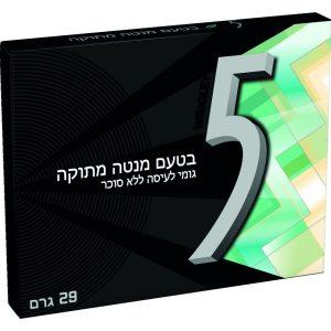 מסטיק FIVE5 משיק טעם חדש ומרענן במיוחד- מנטה מתוקה