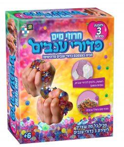 דיאמנט צעצועים מציגים צעצועים חדשים ולהיטים שיכבשו את הילדים