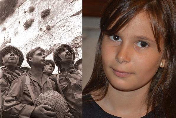 מה הקשר בין הצנחן מהתמונה המפורסמת של הצנחן הבוכה בכותל לילדה שבתמונה?