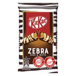 חדש מקיט קט: קיט קט זברה במהדורה פראית במיוחד שוקולד מריר משולב עם שוקולד לבן